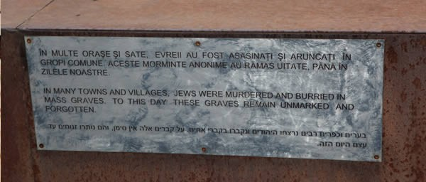 At the Holocaust Memorial in Bucharest, a plaque commemorates the suffering of Romania's Jews during the Holocaust.