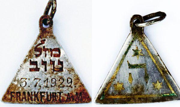 Sobibor pendant