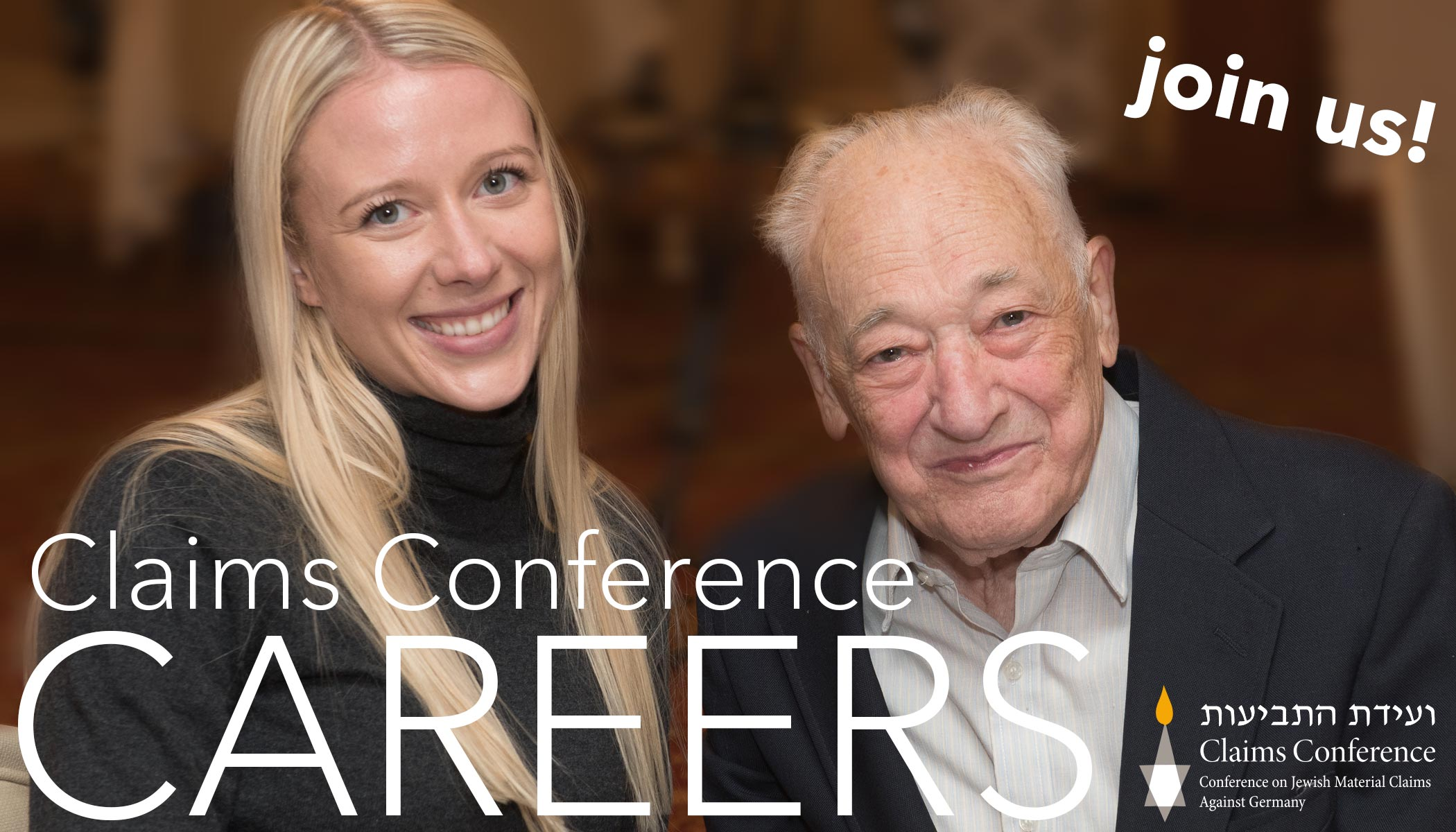 Claims Conference Careers