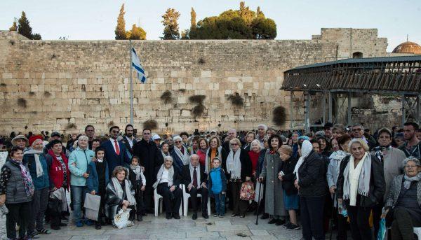 International Holocaust Survivors Night Israel
