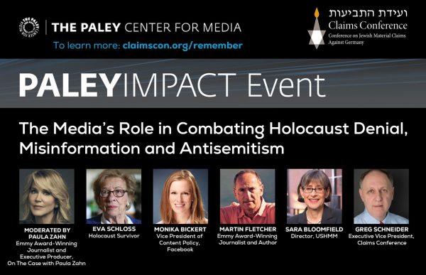 International Holocaust Survivors Night 2020